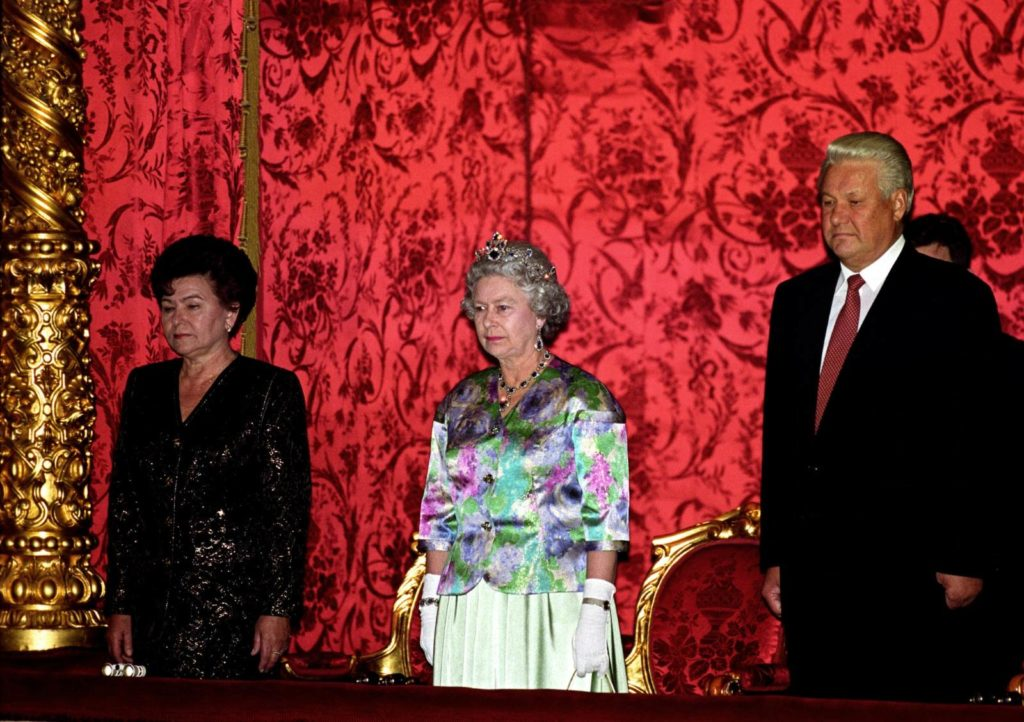 Королева Елизавета II в России