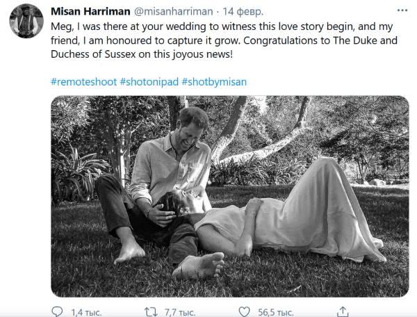 Меган Маркл новости о беременности